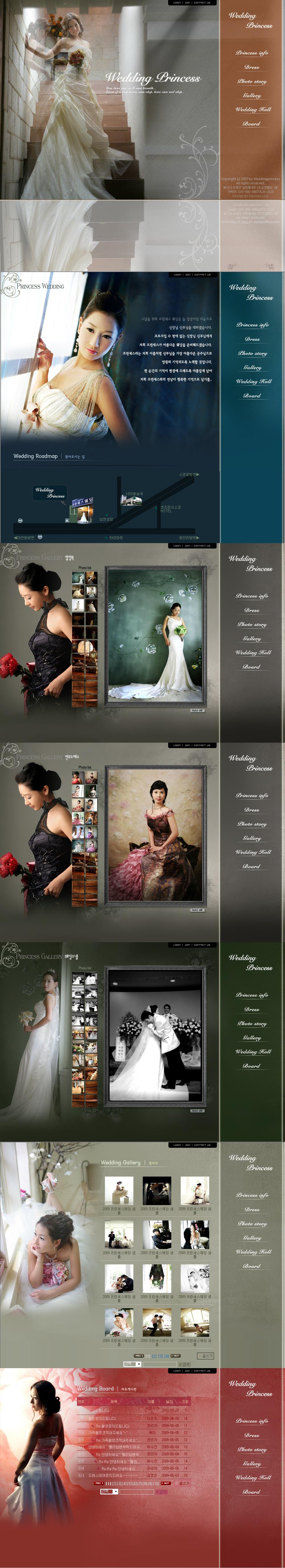 3667577704_JOKw1aDu_weddingprincess.jpg